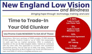 Outdated Tech? ...Consider Trading-In Your Old Clunker Resources Technology